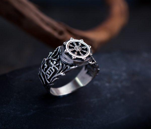 void ring